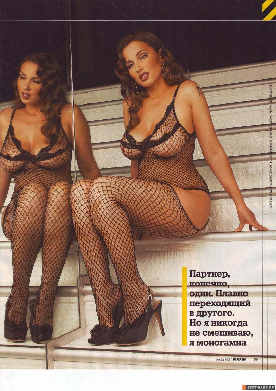 секс с знаменитости россии